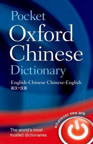 Pocket Oxford Chinese Dictionary with Talking Chinese Dictionary and Instant Translator de Oxford Dictionaries