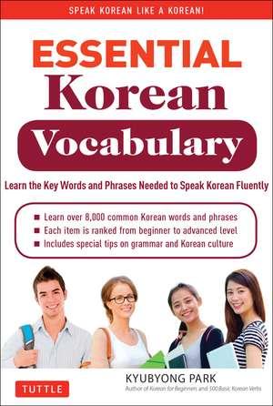 Essential Korean Vocabulary imagine