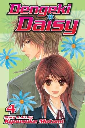 Dengeki Daisy , Vol. 4
