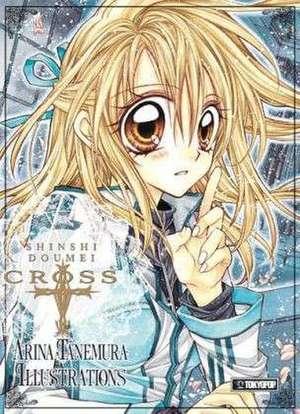 Arina Tanemura Illustrations - Shinshi Doumei Cross - Allianz der Gentlemen