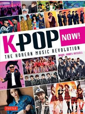 K-POP Now! imagine