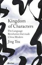 Kingdom of Characters