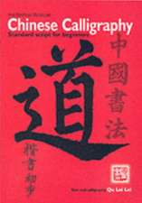 Chinese Calligraphy:Standard Script for Beginners