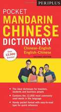 Periplus Pocket Mandarin Chinese Dictionary: Chinese-English English-Chinese (Fully Romanized)