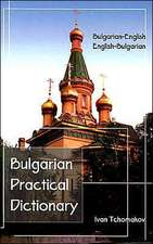 Bulgarian-English, English-Bulgarian Dictionary
