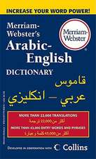 Merriam-Webster's Arabic-English Dictionary:  Leather-Look Hardcover, Thumb-Notched with Win/Mac CD-ROM
