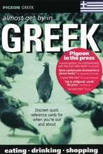Pigeon Greek