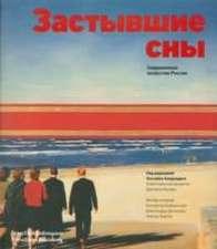 Frozen Dreams (Russian edition)