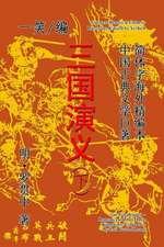 Romance of the Three Kingdoms (San Guo Yan-Yi), Vol. 2 of 2