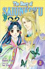 Story of Saiunkoku Volume 2