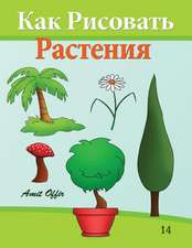 How to Draw Plants (Russian Edition)