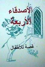 Al Asdiqaa Al Arba'ah Qissah Lil Atfal