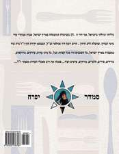 Hebrew Book - Pearl of Cooking - Part 1 - Soups