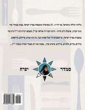 Hebrew Book - Pearl of Cooking - Part 3 - Fish