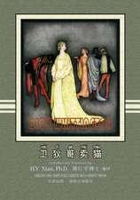 Dick Whittington (Simplified Chinese)