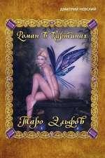 Taro El'fov. Roman V Kartinkakh Russian Edition