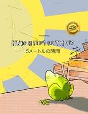 Cinco Metros de Tiempo/5 Metoruno Shi Jian
