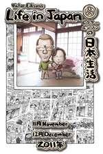 Victor Edison's Life in Japan 2011