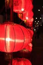 Beautiful Red Chinese Lanterns Journal
