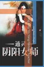 Tong Ling Yin Yang Female Teacher
