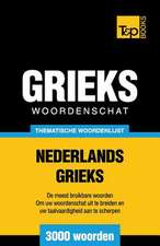 Thematische Woordenschat Nederlands-Grieks - 3000 Woorden:  Proceedings of the 43rd Annual Conference on Computer Applications and Quantitative Methods in Archaeology