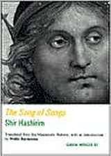 The Songs of Songs:  Shir Hashirim