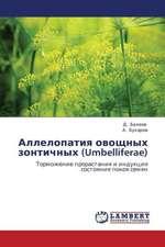 Allelopatiya ovoshchnykh zontichnykh (Umbelliferae)
