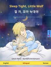 Sleep Tight, Little Wolf - ¿ ¿, ¿¿ ¿¿¿ (English - Korean)