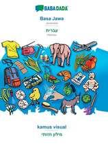 BABADADA, Basa Jawa - Hebrew (in hebrew script), kamus visual - visual dictionary (in hebrew script)