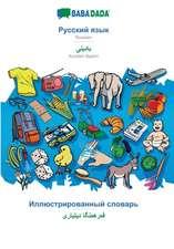 BABADADA, Russian (in cyrillic script) - Kurdî Kurmancî, visual dictionary (in cyrillic script) - ferhenga dîtbarî