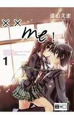 xx me! 01