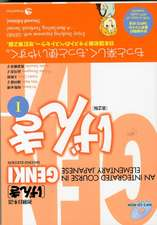 Genki 1: An Integrated Course in Elementary Japanese 1 with MP3 CD-ROM