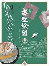 Traditional Japanese Stencil Designs Elegance