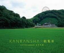 Kanrasha