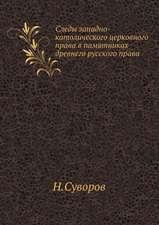 Sledy zapadno-katolicheskogo tserkovnogo prava v pamyatnikah drevnego russkogo prava