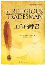 The Religious Tradesman