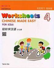Chinese Made Easy For Kids 4 - worksheets. Simplified character version